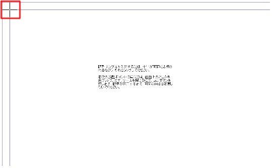 Windows 11 Win11 ディスプレイのタッチを調整