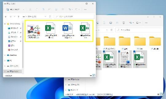 Windows 11 同じドラッグアンドドロップ操作でも、ファイルが「コピー」になったり「移動」になったりする場合には