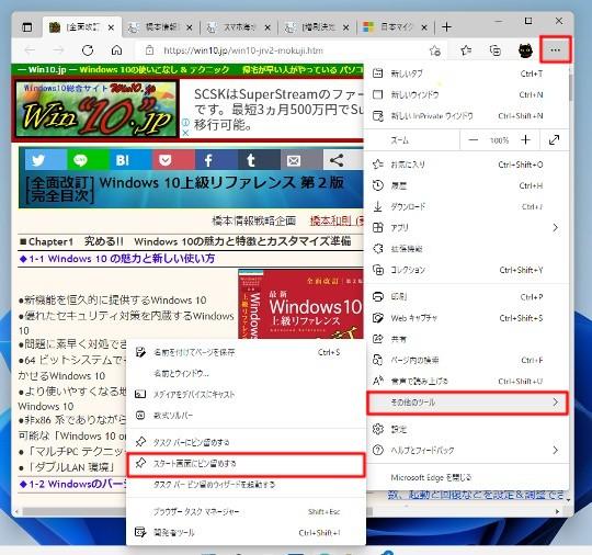 Windows 11 $&$&