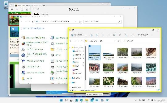 Windows 11 で複数起動しているプログラムを切り替える方法