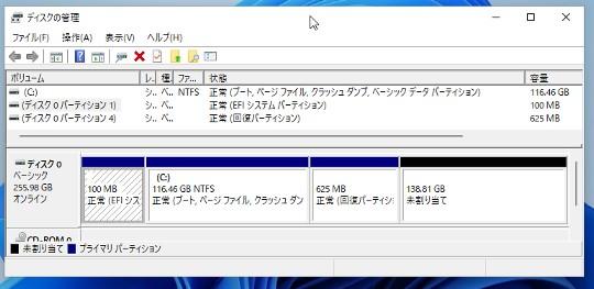 Windows 11 クリーンインストール